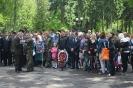 09.06.2012 Новомосковск. Аллея Памяти