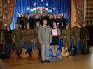 Конкурс военно-патриотической песни. Лицей. 19.02.2016
