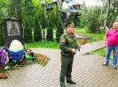01.07.2021 День Ветеранов боевых действий_3